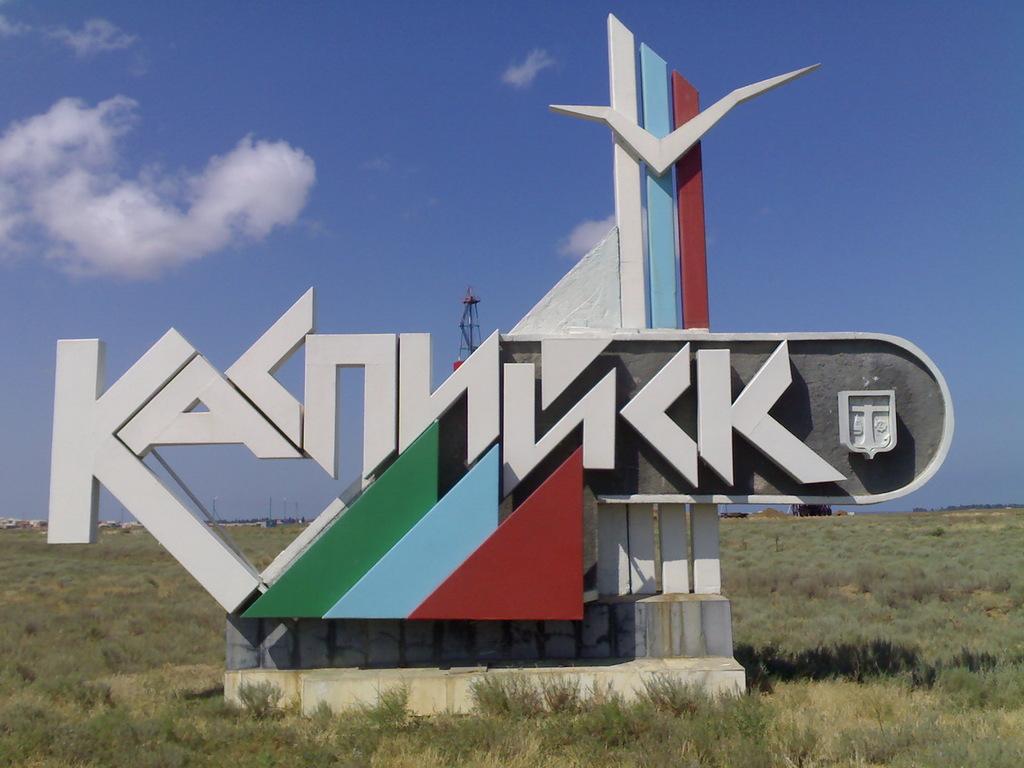 Грузоперевозки из Китая в Каспийск