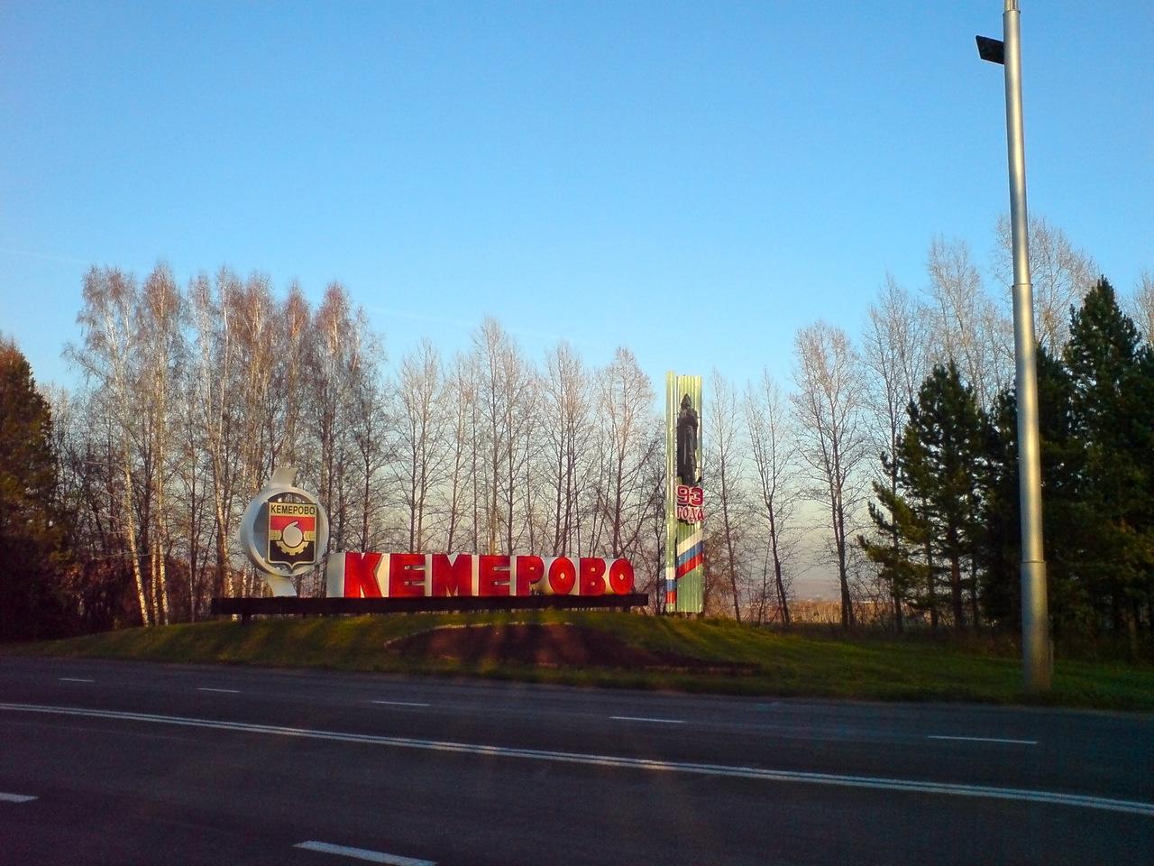 Грузоперевозки из Китая в Кемерово