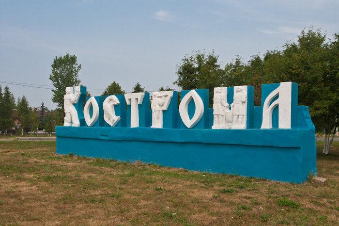 Грузоперевозки из Китая в Кострому