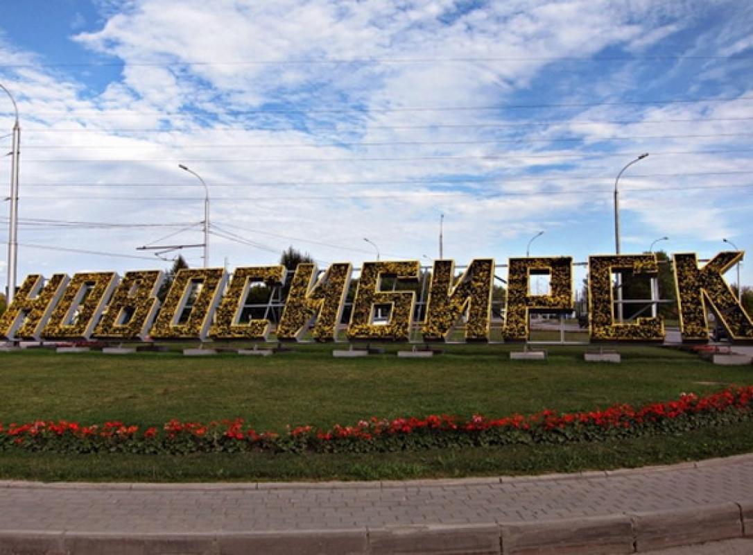 Грузоперевозки из Китая в Новосибирск