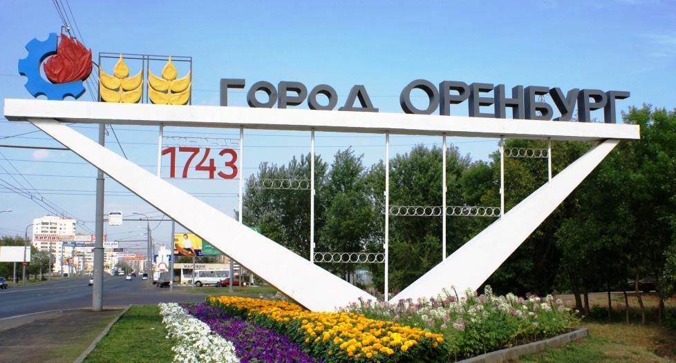 Грузоперевозки из Китая в Оренбург