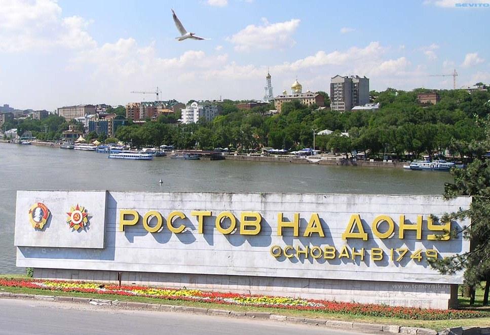Грузоперевозки из Китая в Ростов