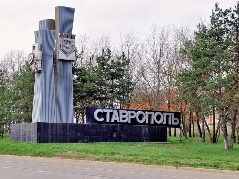 Грузоперевозки из Китая в Ставрополь