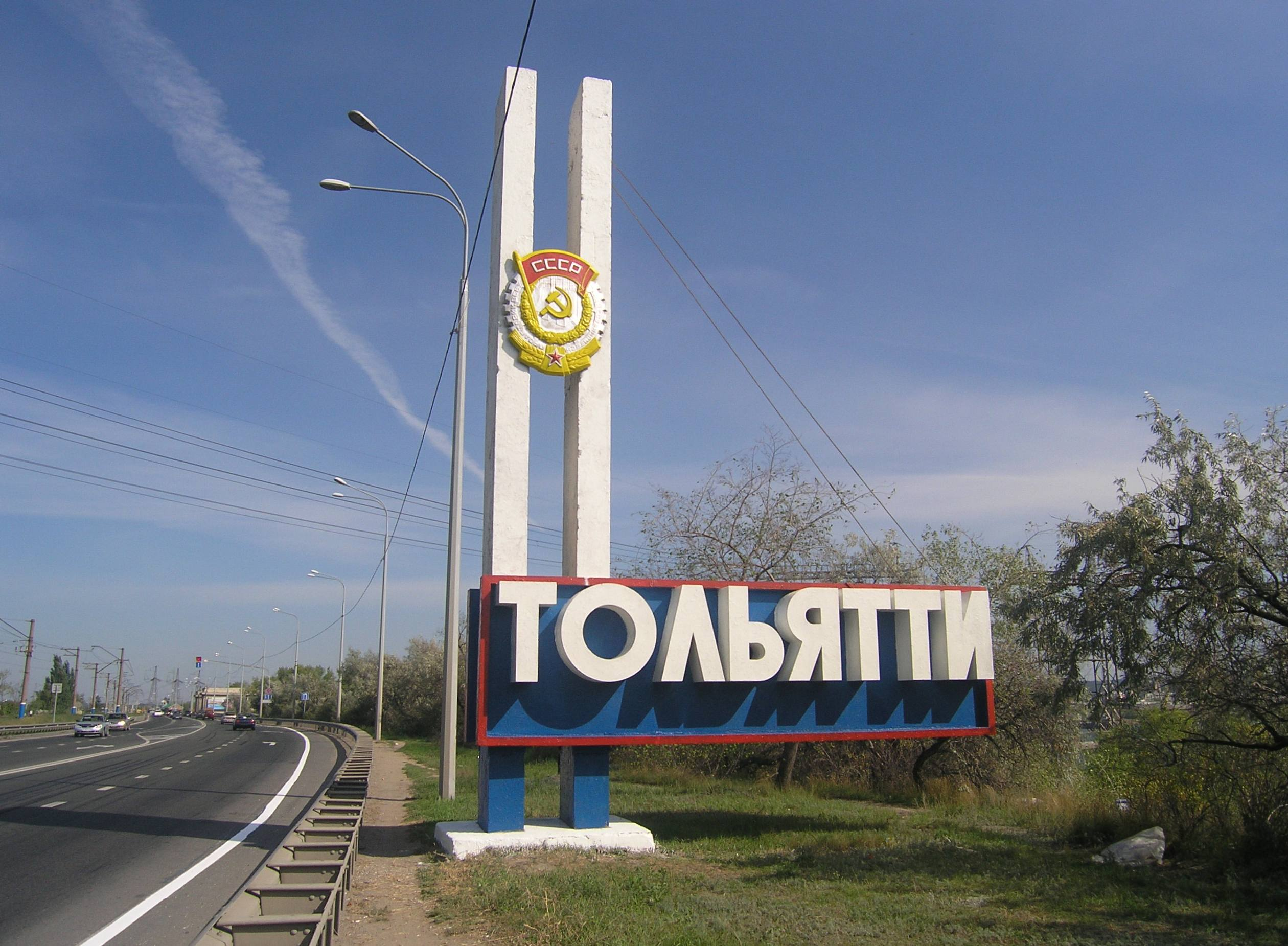 Грузоперевозки из Китая в Тольятти