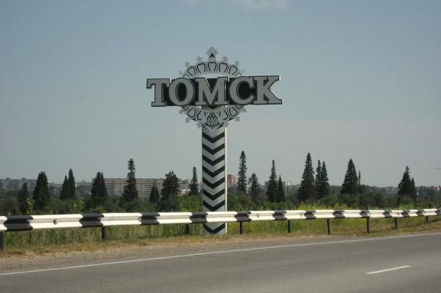 Грузоперевозки из Китая в Томск